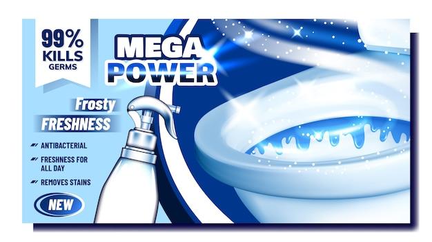 Bannière publicitaire promotionnelle mega power cleaner