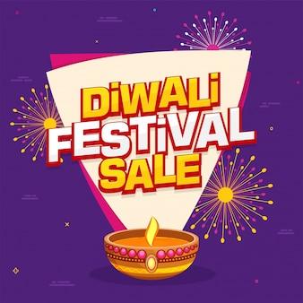 Bannière purple diwali sale avec illustration de la lampe à huile.