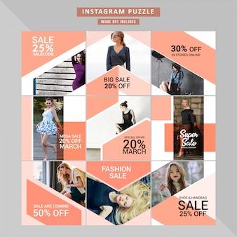 Bannière puzzle fashion web pour les médias sociaux
