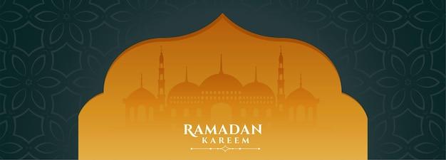 Bannière de ramadan kareem dans un style islamique