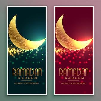 Bannière de ramadan kareem de lune magique brillant or