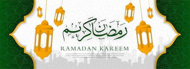 Bannière de ramadan kareem minimaliste