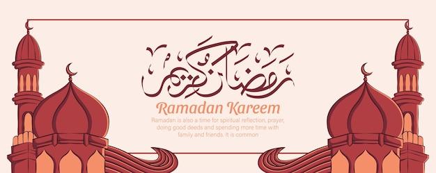 Bannière de ramadan kareem avec ornement illustration islamique dessiné à la main