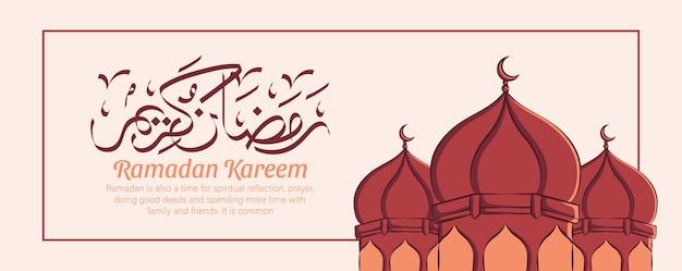 Bannière de ramadan kareem avec ornement islamique dessiné à la main