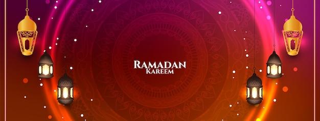 Bannière ramadan kareem à paillettes brillantes