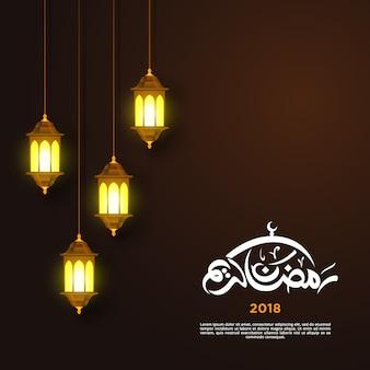 Bannière ramadan kareem
