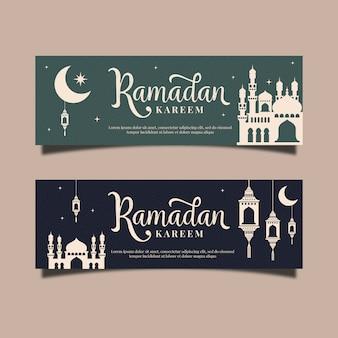 Bannière ramadhan kareem