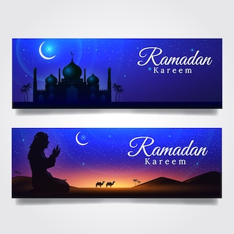 Bannière de ramadhan
