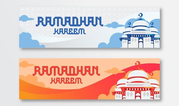 Bannière ramadhan