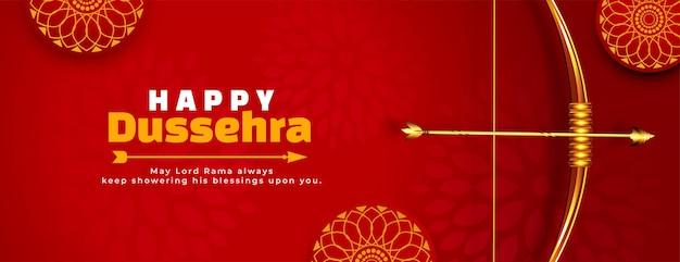 Bannière réaliste du festival dussehra heureux avec arc et flèche