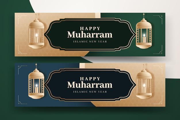 Bannière réaliste du nouvel an islamique