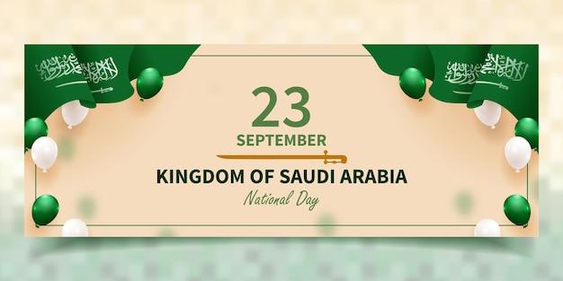 Bannière réaliste de la fête nationale de l'arabie saoudite