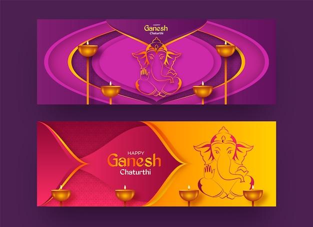Bannière réaliste de ganesh chaturthi