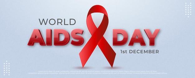 Bannière réaliste de la journée mondiale du sida