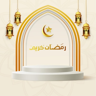 Bannière réaliste ramadan kareem avec podium 3d