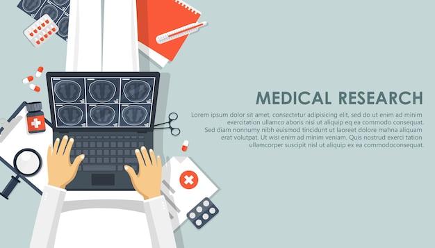 Bannière de recherche médicale. lieu de travail médical