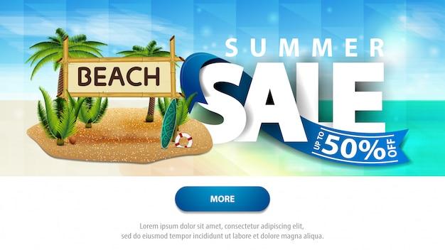 Bannière de réduction d'été