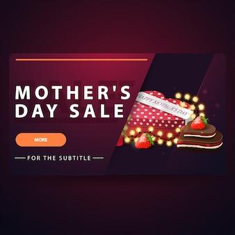 Bannière de réduction moderne pour la fête des mères avec bouton