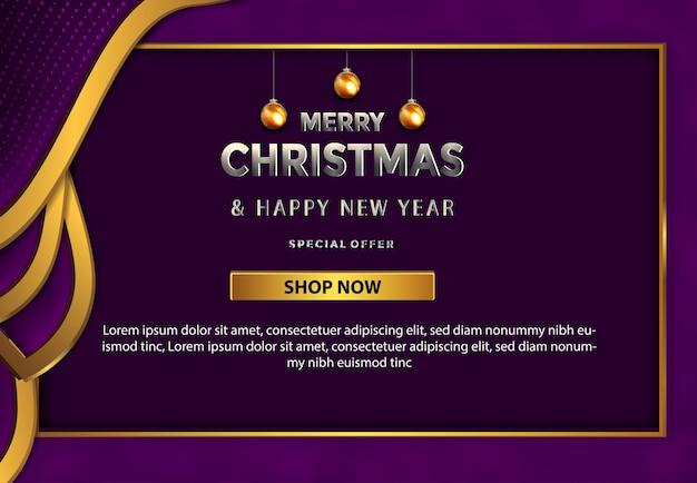 Bannière de réduction de promotion de vente joyeux noël et nouvel an