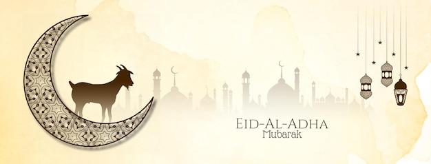 Bannière religieuse du festival islamique eid al adha mubarak