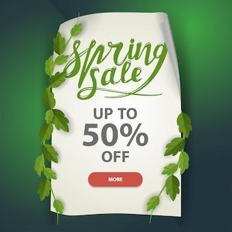 Bannière de remise pour modèle de vente de printemps