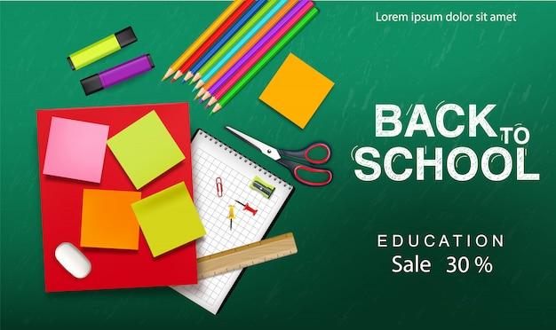 Bannière de la rentrée des classes pour des réductions et des offres en éducation
