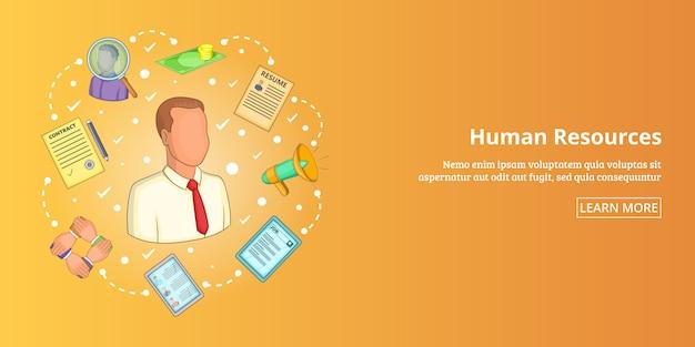 Bannière des ressources humaines horizontale, style cartoon