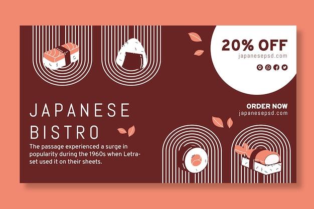 Bannière de restaurant japonais