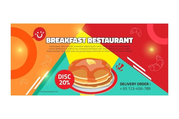 Bannière de restaurant de petit déjeuner