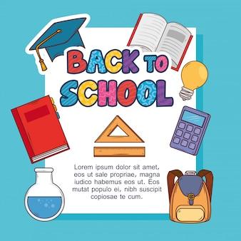 Bannière de retour à l'école, avec un ensemble de fournitures d'éducation