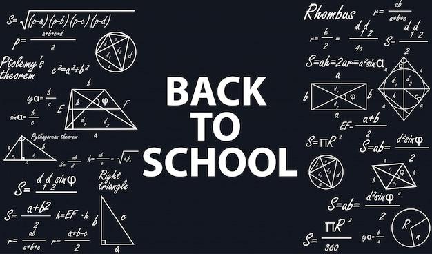 Bannière de retour à l'école avec des figures géométriques.