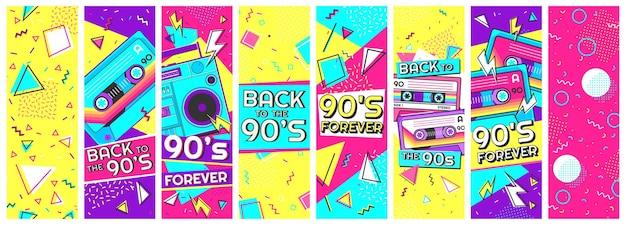 Bannière rétro des années 90