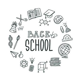 Bannière ronde de retour à l'école avec lettrage objets dessinés à la main nécessaires à l'école