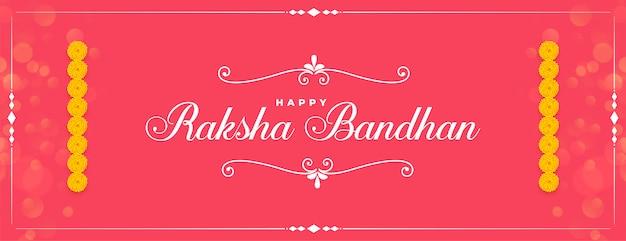Bannière rose élégante de joyeux raksha bandhan