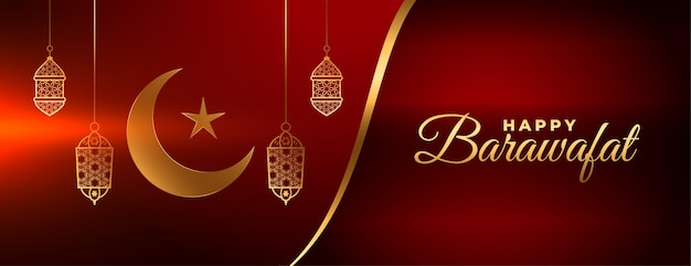 Bannière Rouge Brillant Heureux Barawafat Vecteur gratuit