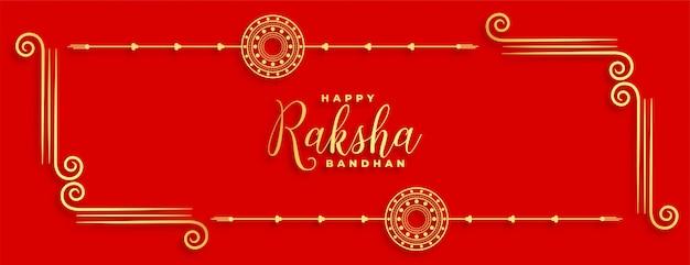 Bannière rouge du festival indien raksha bandhan traditionnel