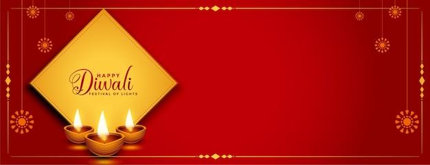 Bannière rouge joyeux diwali avec espace de texte