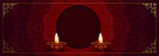 Bannière rouge joyeux diwali de style indien ethnique