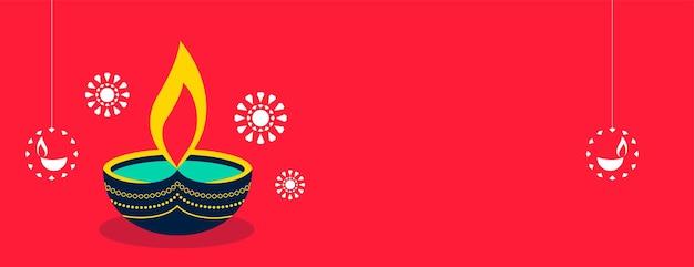 Bannière rouge joyeux diwali style plat