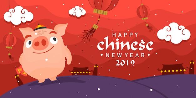 Bannière rouge nouvel an chinois