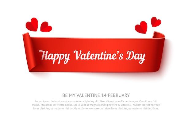 Bannière de ruban curl papier saint valentin