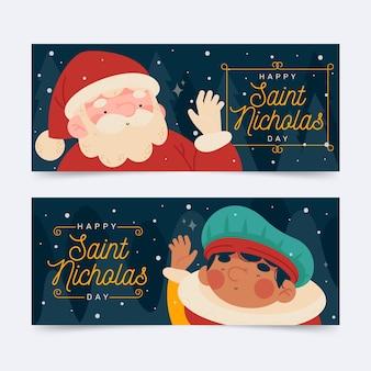 Bannière de saint nicolas design plat