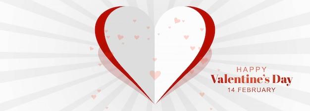 Bannière de saint valentin avec coeur en papier