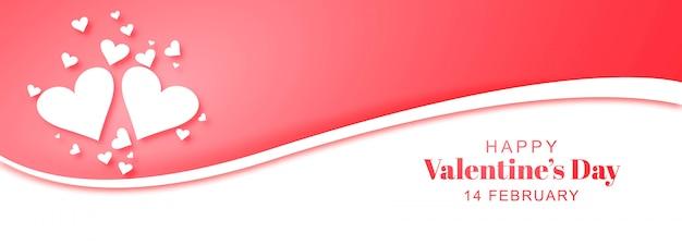 Bannière de saint valentin avec coeurs et vague