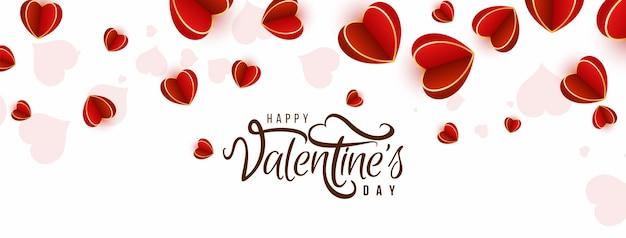 Bannière de la saint-valentin heureuse avec de beaux coeurs