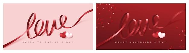 Bannière de la saint-valentin avec lettrage de ruban de mot d'amour
