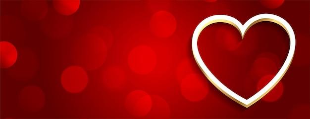 Bannière de saint valentin rouge romantique
