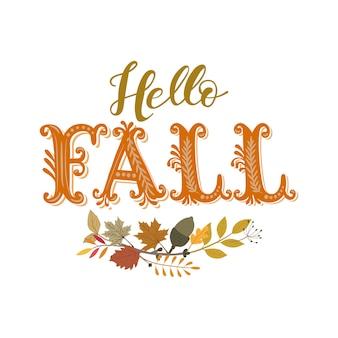 Bannière saisonnière avec des feuilles d'automne