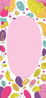 Bannière saisonnière florale millefleur d'été. parterre de fleurs aux couleurs vives au néon.