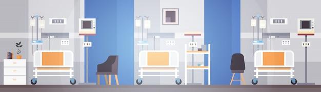 Bannière de salle des patients de thérapie intensive intérieure de chambre d'hôpital avec l'espace de copie